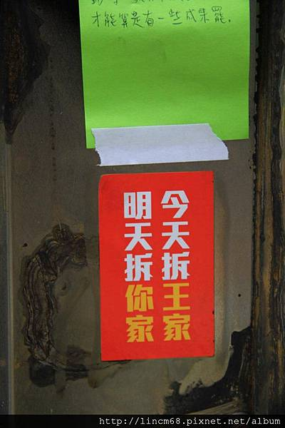 1010403-台北市士林-文林苑都更案-事件現場 017