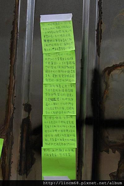 1010403-台北市士林-文林苑都更案-事件現場 018