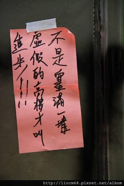 1010403-台北市士林-文林苑都更案-事件現場 056