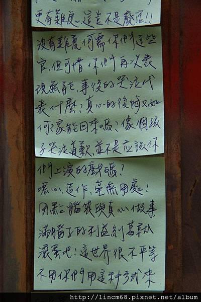 1010403-台北市士林-文林苑都更案-事件現場 060
