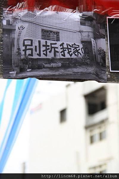 1010403-台北市士林-文林苑都更案-事件現場 110