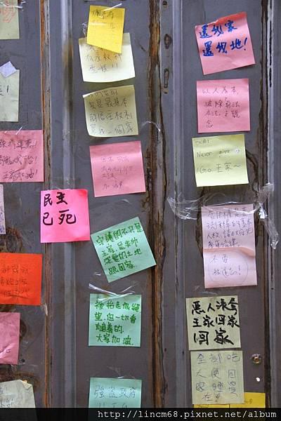 1010403-台北市士林-文林苑都更案-事件現場 128