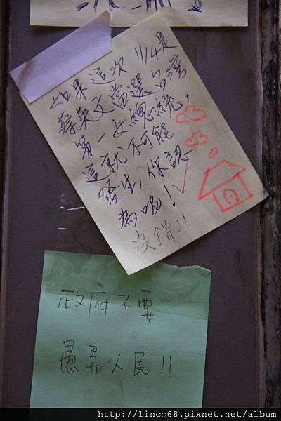 1010403-台北市士林-文林苑都更案-事件現場 132