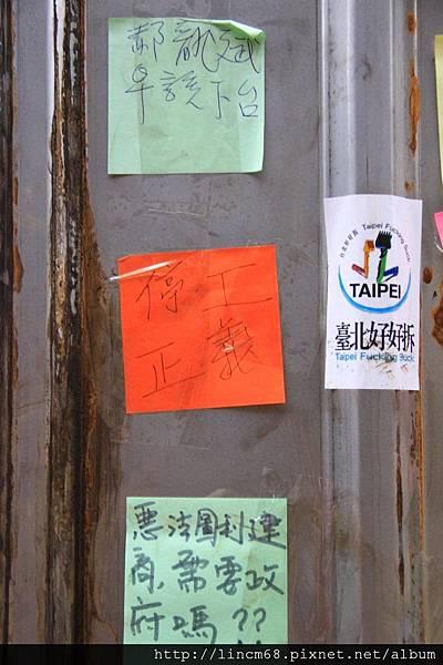 1010403-台北市士林-文林苑都更案-事件現場 133
