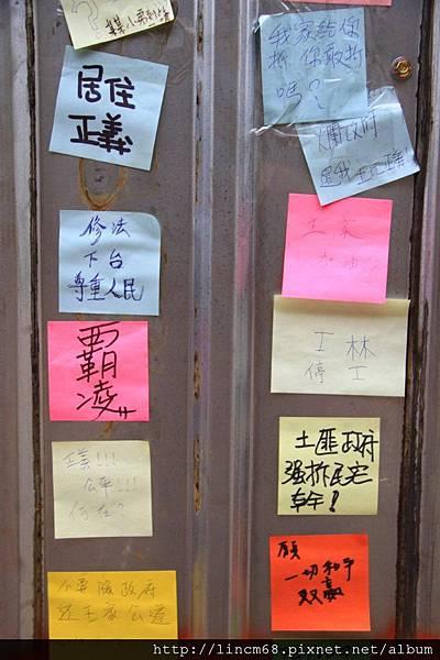 1010403-台北市士林-文林苑都更案-事件現場 134