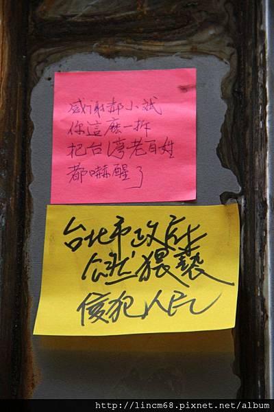1010403-台北市士林-文林苑都更案-事件現場 135