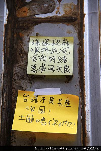 1010403-台北市士林-文林苑都更案-事件現場 137