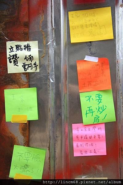 1010403-台北市士林-文林苑都更案-事件現場 150