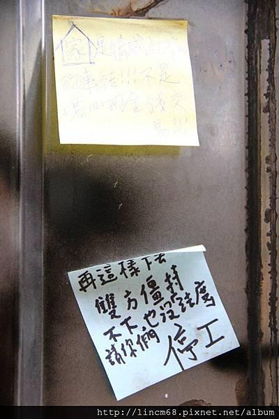 1010403-台北市士林-文林苑都更案-事件現場 155