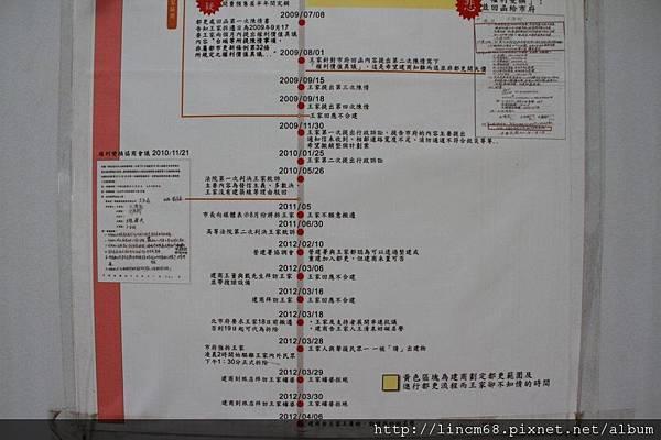 1010501-台北市士林-文林苑都更案-事件現場 012 (2)