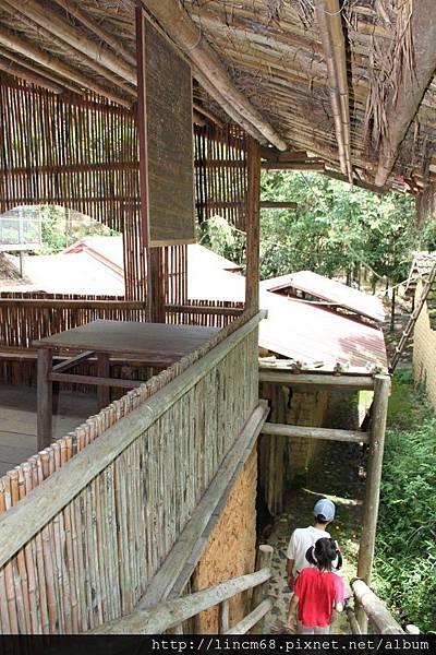 990812-南投魚池-大雁村-森林紅茶- 051