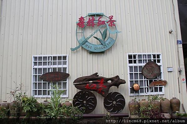 990812-南投魚池-大雁村-森林紅茶- 059