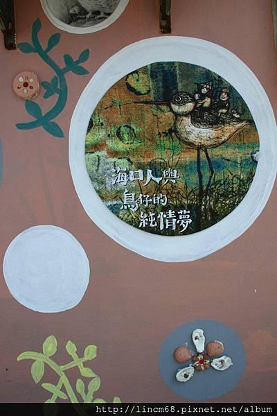 1011005-「海口人與鳥仔的純情夢」-嘉義東石鄉四股社區- (22)