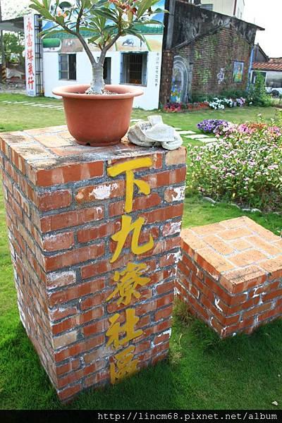 1020122-高雄美濃-下九寮社區- (4)