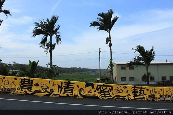 1020204-雲林水林-蔦松村-環境藝術- (40)