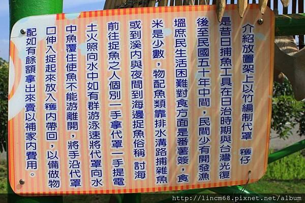 1020204-雲林水林-瓊埔社區-入口意象- (16)