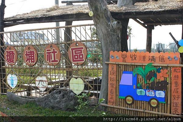 1020204-雲林水林-瓊埔社區-入口意象- (26)