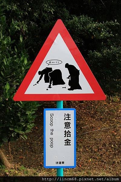 1011227-KUSO創意標誌-城市門戶美術館園區公共藝術設置計畫- (2)