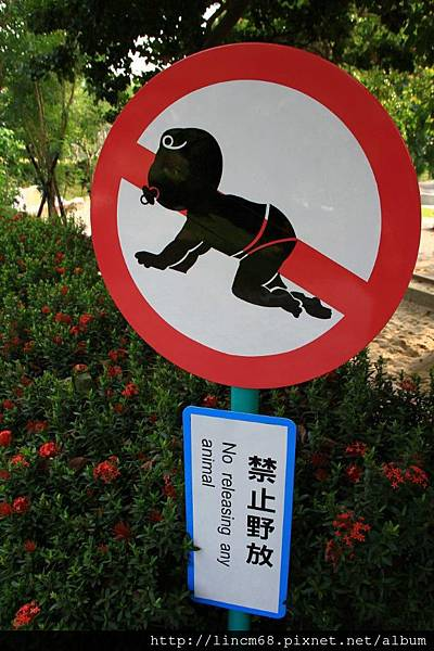 1011227-KUSO創意標誌-城市門戶美術館園區公共藝術設置計畫- (9)