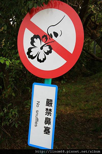 1011227-KUSO創意標誌-城市門戶美術館園區公共藝術設置計畫- (11)