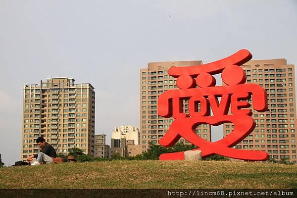 1011227-我們有愛-梅丁衍-城市門戶美術館園區公共藝術設置計畫- (15)