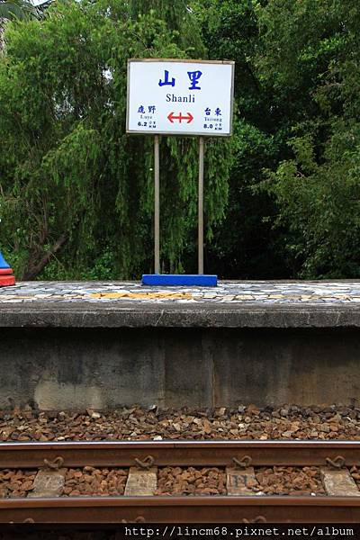 1000819-台東-山里車站- (5)