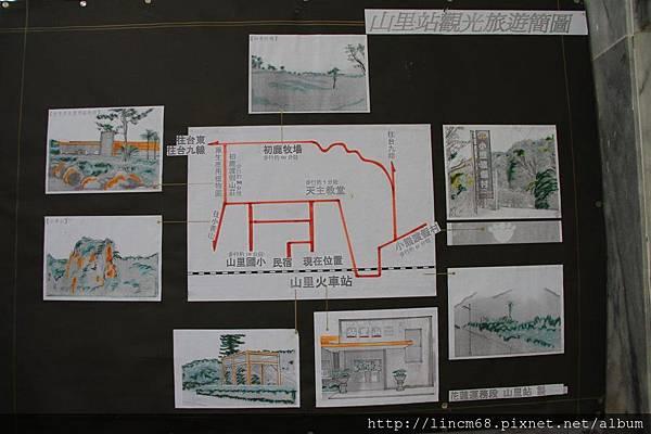 1000819-台東-山里車站- (16)