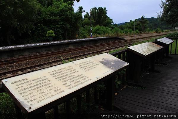 1000819-台東-山里車站旁的觀景台- (2)