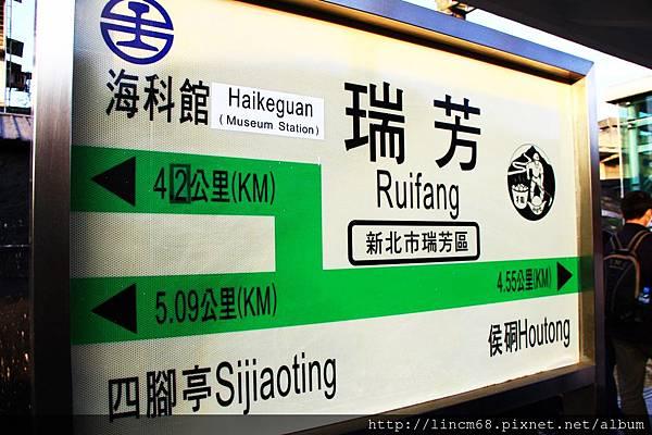 1030203-新北市-瑞芳車站- (2).JPG