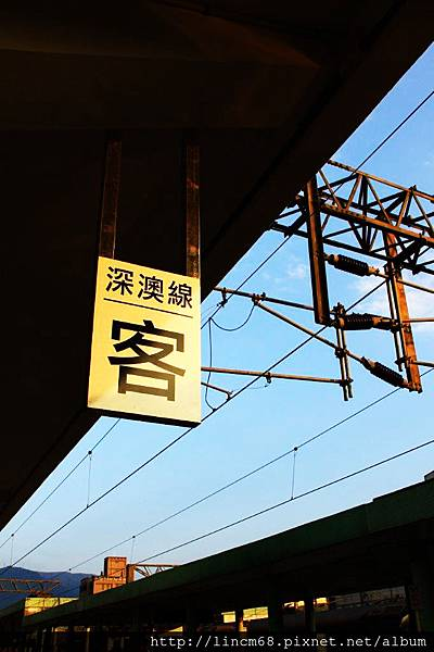 1030203-新北市-瑞芳車站- (3).JPG
