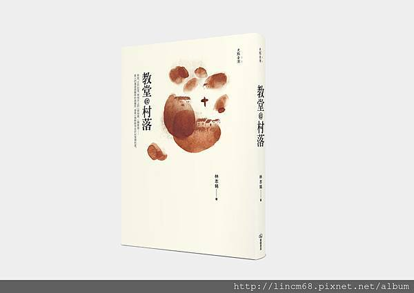 book display-F-Brown.jpg