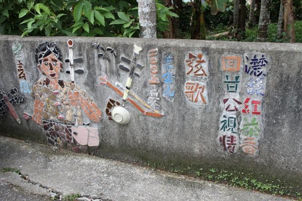 990812-南投魚池-大雁村-森林紅茶- 001.JPG