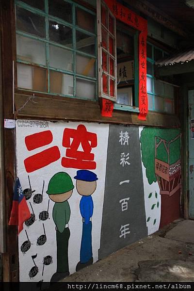 1000603- 台南仁德-二空新村- (53).JPG