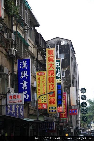 1000312-忠泰街區附近的生活景- (2).jpg