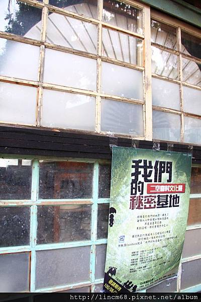 1000603- 台南仁德-二空新村- (59).JPG