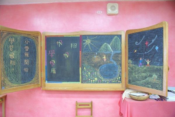 990202-慈心華德福教育實驗國民中小學-校園環境- 013.JPG