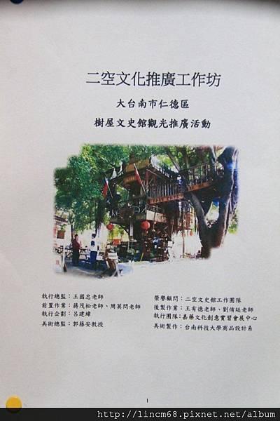 1000603- 台南仁德-二空新村- (88).JPG
