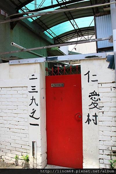 1000603- 台南仁德-二空新村- (201).JPG