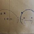 2011_09270086.JPG