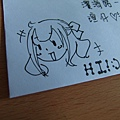 2011_09270097.JPG