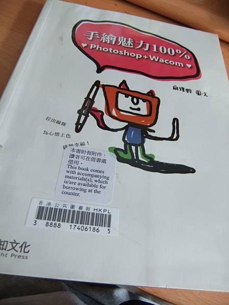 2011_09270084.JPG