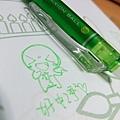 2011_09270166.JPG