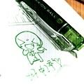 2011_092701661.jpg