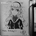 Alice Happy Birthday!
