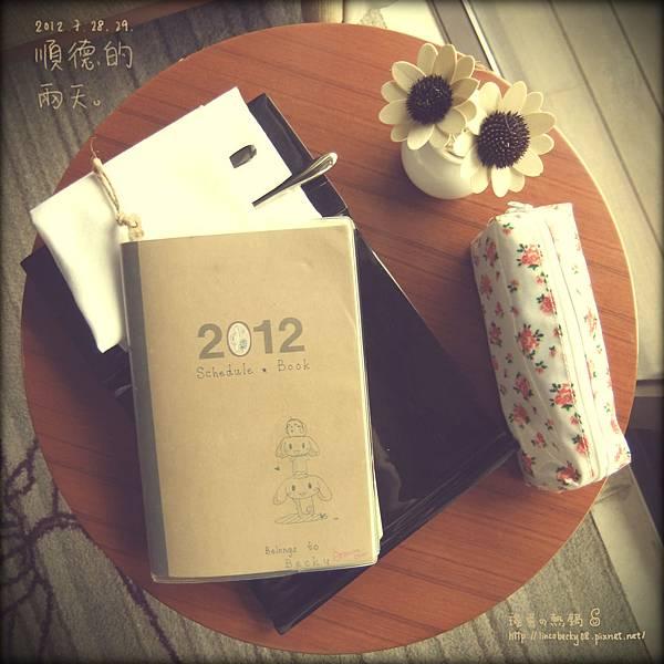 20120728-29順德兩日美食之旅 (46)