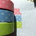 004-006 Decor Tape (7)