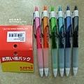 手帳用筆 (1)
