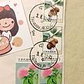 收到miwa的生日卡片! (2)