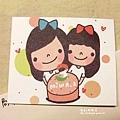 收到miwa的生日卡片! (3)