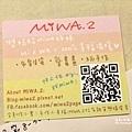 收到miwa的生日卡片! (4)